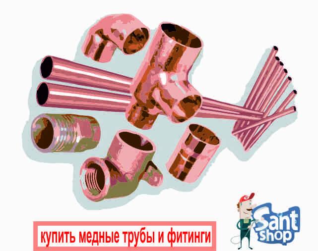 Купить в питере фитинги для плас труб дешево 44